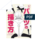 How to Draw the Panties
