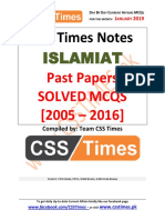 islamiat past papers for CSS