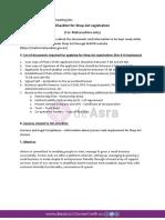 Shop Act Document Checklist Watermarked