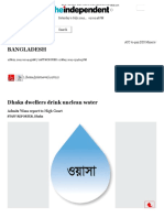 Dhaka water independent news