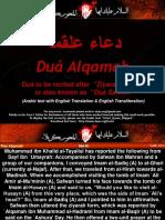 Dua Alqamah
