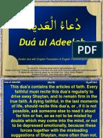 Dua Adeela.pdf