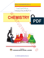 Chemistry book 9th sindh board