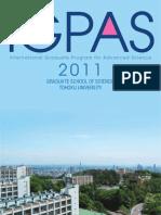 igpas2011