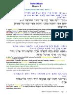 Interlinear Micah