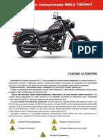 Falcon Freedom 250 Service Manual