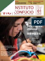 Instituto Confúcio - Revista