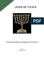 A Palavra de YHWH.PDF