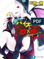 High School DxD Tomo Dx4 (Infinit-TradPro) (a Full Color)