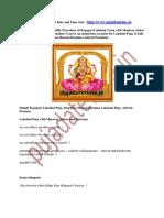 Kojagari Lakshmi Puja Vidhi