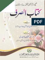 KITAB_US_SARF.pdf