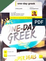 One Day Greek
