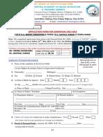 Yashwantrao Chavan Maharashtra Open University BSC Admission Form