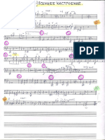 Violonchelo Cuarteto d Markin