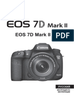 EOS 7D Mark II Instruction Manual RU
