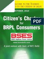 BRPL Citizen