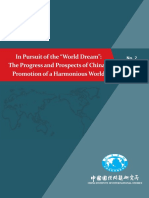 In Pursuit of World Dream3.pdf