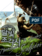 The Legendary Moonlight Sculpto - NAM Heesung Volume 9