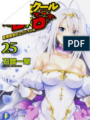 High school dxd light novel epub software