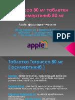 Tagrisso 80mg tablet Osimeritinib | Apple pharmaceuticals