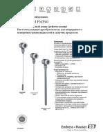 Техническая Информация Levelflex FMP40 Ru
