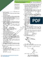 Geometry Gagan Full.pdf