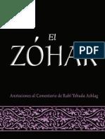 Zohar Spa Final - Michael Laitman