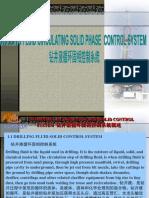 Solid Control Circulating System