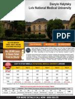 Lviv State Medical University USD (2) (2)-1