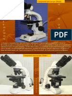 Compound Microscopes.pdf