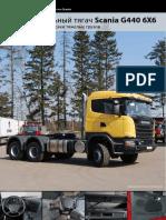 Scania G440 CA 6x6 ESZ Tractor
