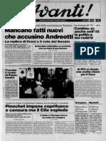 1984 31 Ottobre Ciancimino Ricorre Alla Corte Europea Zanghi' Vincenzo Massoneria Mafia Orlando_compressed