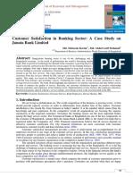 customer.pdf