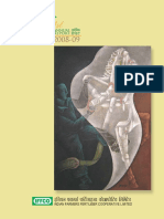 Iffco report .pdf