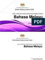 Buku Panduan PdP Bahasa Melayu Program Pemulihan Khas 2606SS19