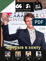 Revista en Ruso 64