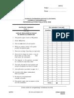 38811044-Zone-a-2010-Add-Maths-Paper-1