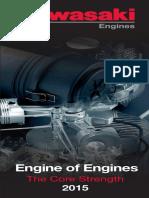 2015 Engine Brochure