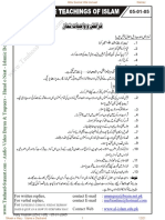 Namaz_Complete_Urdu_and_English.pdf
