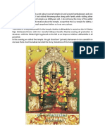 thirumeeyachur - Lalithambigai