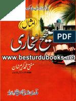 AMSAL_E_SAHIH_BUKHARI.pdf