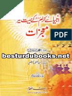 ANBIYA_E_KIRAM_K_HERAT_ANGEZ_MOJZAAT.pdf