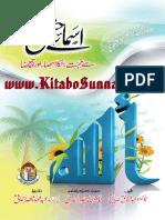 Asma e  Hasana Se Muhabbat Inka Ihsa Aur Taqaza by Abu Hamza Abdul Khaliq Siddiqui.pdf