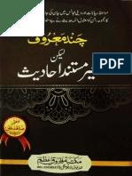 Chand Maroof Ghair Mustanad Ahadith