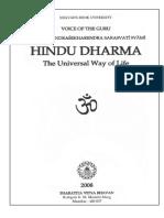 2245 Hindu Dharma