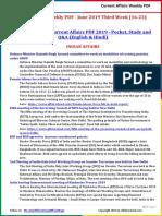 Current Affairs Weekly PDF - June 2019 Third Week (16-23) by AffairsCloud