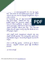 34809925-023-gajadandam-01-pdf.pdf