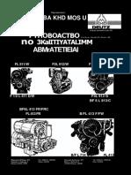 Deutz FL 413 Service Manual