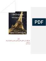 My Book Un Enquêt المستند (4)