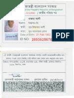 National ID of Najma Ali.pdf
